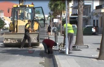 Canaleta de la avenida Extremadura Arroyo de San Serván (Badajoz)